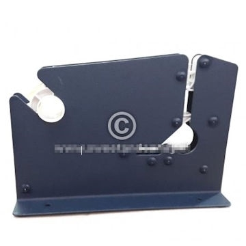 Taschen Shutter E7 Blau