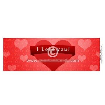 Blikwikkel I Love You