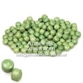 Hot peas (groene erwt)